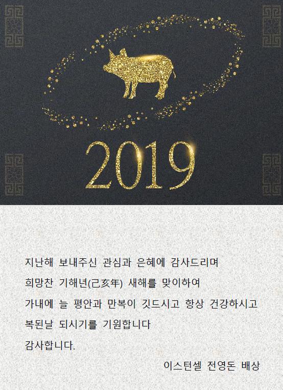 Cap 2019-01-17 14-09-00-205.jpg